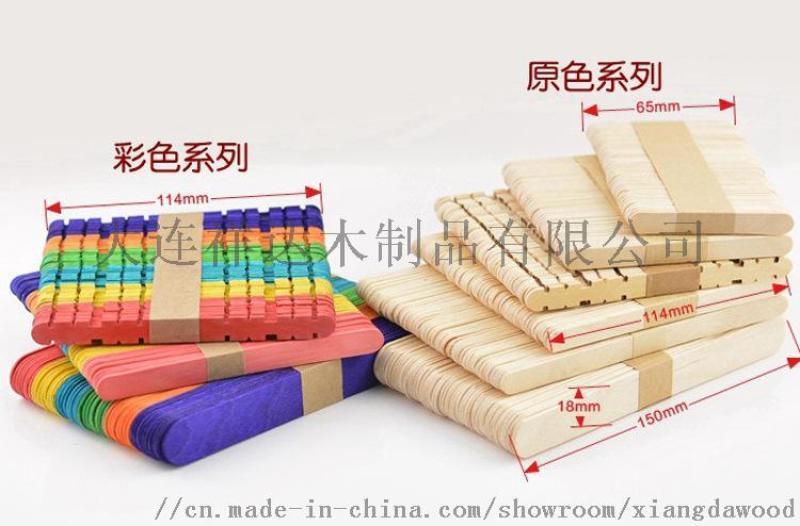 DIY染色木棒 彩色計數棒 益智 手工DIY木片