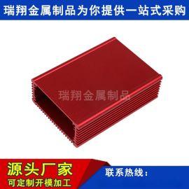 工业铝型材氧化着色电源铝合金外壳铝制品着色加工厂家