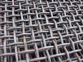 锰钢编织筛网轧花振动筛网锰钢耐磨损矿筛网