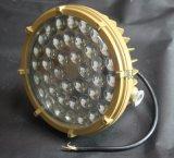 BC9302 LED防爆燈 LED防爆泛光燈 LED防爆投光燈