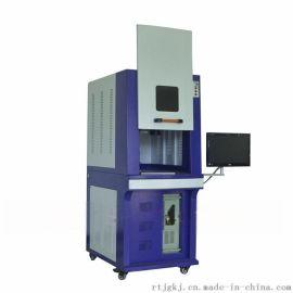 橡胶logo商标型号二维码UV紫外激光打标打码机