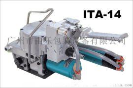 意大利 ITATOOLS ITA14 气动PET塑钢带打包机
