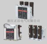 厂家专业生产 户内高压真空断路器VS1-12