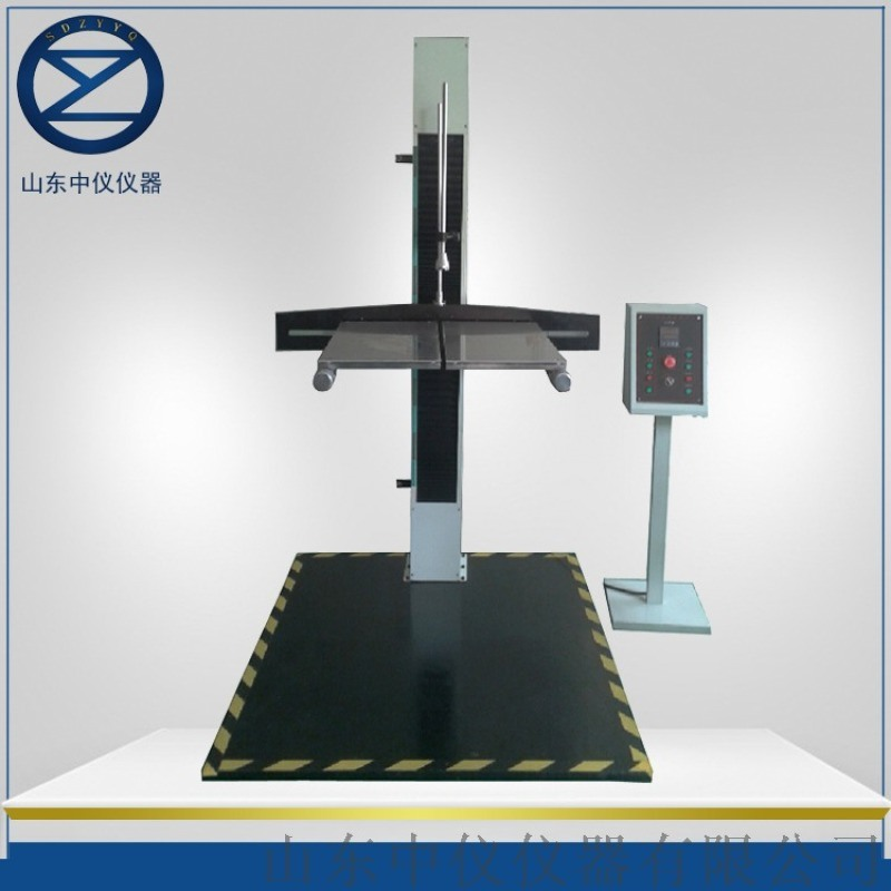 中仪ZY-DL纸箱跌落试验机