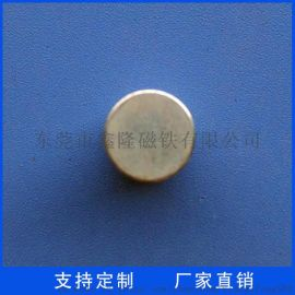 圆形磁铁 圆片钕铁硼强磁 圆形磁铁吸铁石 磁性磁石