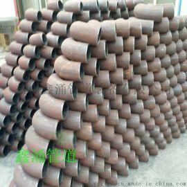 沧州鑫涌|90°R=1D碳钢弯头|普通焊排水弯头