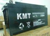 KMT蓄电池参数规格