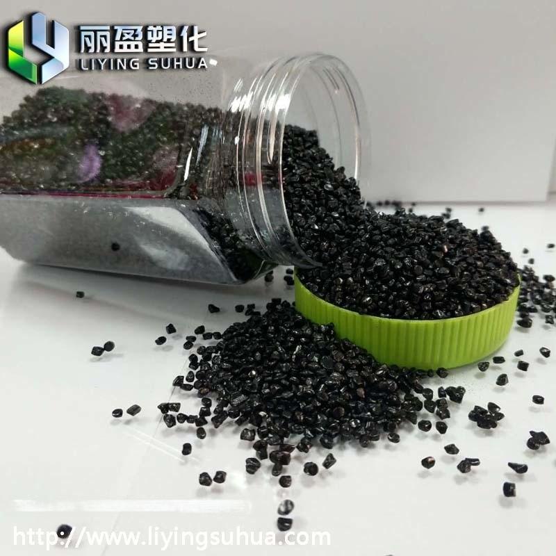 食品级吸塑注塑黑色母,微波炉无味饭盒用黑色母