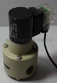 PPDF-50BZ化工電磁閥