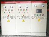 供應高品質變頻控制櫃廠家一控四變頻低頻巡檢櫃