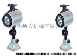 24V36V110V220V车床机械照明灯具7W
