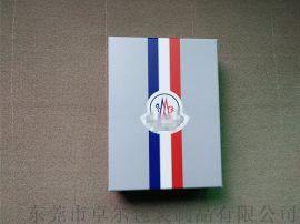 禮品盒天地蓋條紋襯衫盒