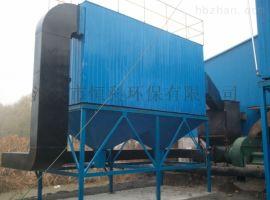 供应 20吨锅炉除尘器 可定做布袋除尘器