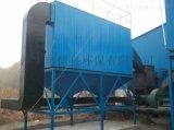 供應 20噸鍋爐除塵器 可定做布袋除塵器