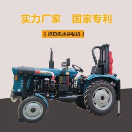 小四轮车载水井钻机 立式打井机 拖拉机式水井钻机