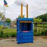 深圳生產廠家直銷廢紙立式液壓打包機