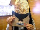 士兵锅盔深受都市白领的青睐,这种小吃加盟潜力大!