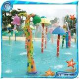 水上乐园设施儿童戏水设备 戏水小品螃蟹喷水