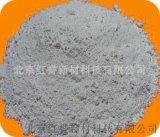 氮化硼 納米氮化硼 微米氮化硼 超細氮化硼 BN