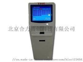 北京合力盛创厂家直供排队机HL-PX03-T排队机
