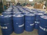 湖北厂家自产自销100号真空泵油/品质保证