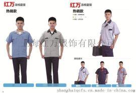 夏季短袖工作服定制 短袖工作服生產