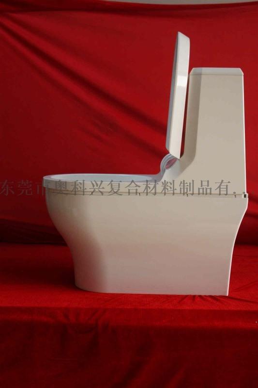 智慧馬桶, SMC模壓智慧馬桶, FRP智慧馬桶