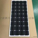 100W单晶太阳能电池板组件