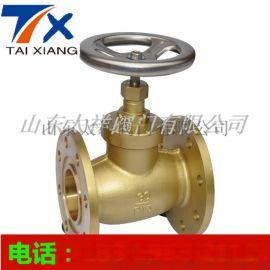 新品銷售鑄鋼截止閥 高壓截止閥特價銷售截止閥