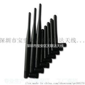 WiFi天线 路由器天线 胶棒天线 2.4g天线