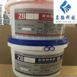 抗冲刷耐磨损专用耐磨陶瓷胶 陶瓷片专用耐磨陶瓷胶
