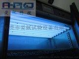 紫外線光耐氣候試驗箱