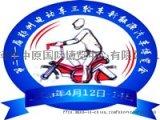 2019年郑州电动车展会