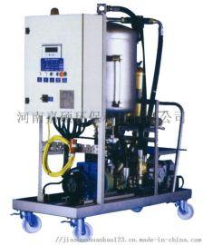 颇尔真空滤油机HNP073