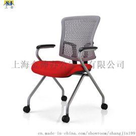 上金办公椅 电脑椅JG9092HC