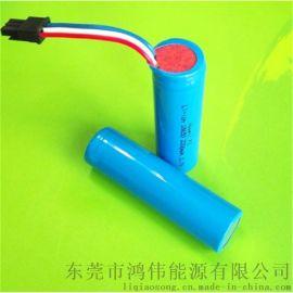 东莞鸿伟能源18650-2200mAh笔记本电池