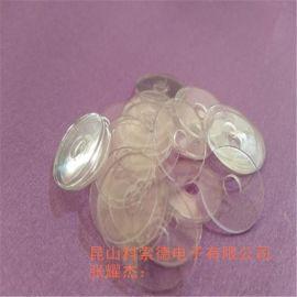 PVC材料、苏州软质PVC垫圈、PVC垫片