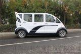 金海科電動觀光車 旅遊觀光車 電動巡邏車