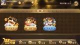 广州手机捕鱼游戏软件移动电玩城开发