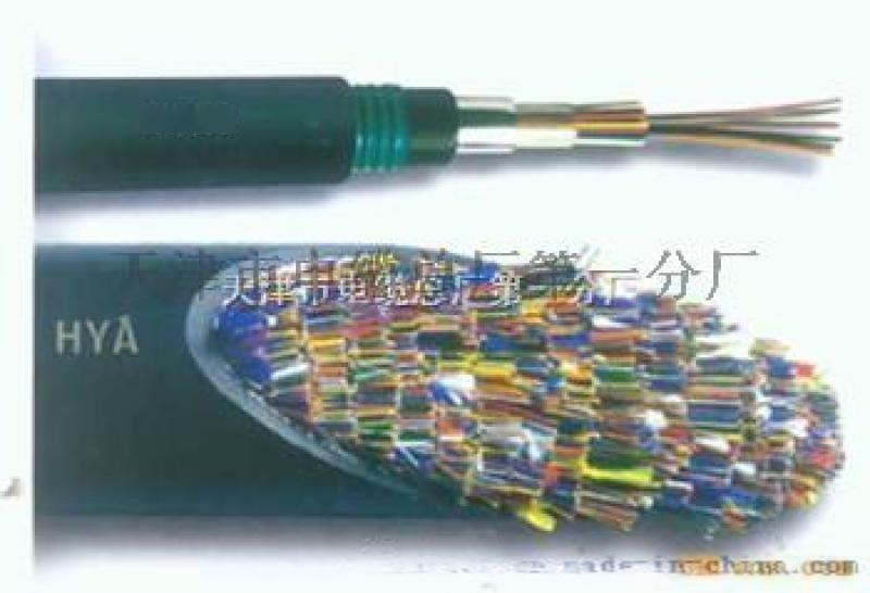 礦用阻燃通信電纜MHYV