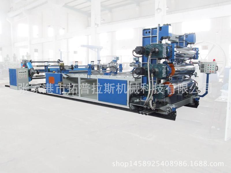 PP 片材生产线 板材生产线