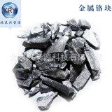 99.9高纯铬5-30m金属铬镀膜铬粒电解铬片铬块