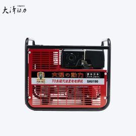 值得收藏大泽本田250A汽油发电电焊机 SHU250 户外工程用车载焊机
