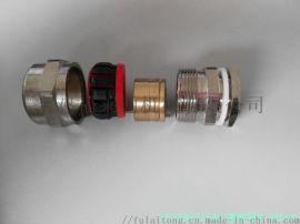 黄铜镀镍防爆电缆接头 M18*1.5
