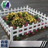 福建廠家直銷 pvc護欄  PVC電箱圍欄
