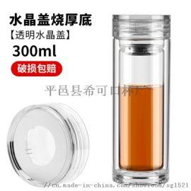 厂家批发水杯茶杯子印字印logo广告透明双层玻璃杯