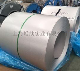 宝钢SECCNE优良导电型电镀锌板作用