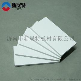 规格用途PVC发泡板 雪弗板 颜色品牌安迪板