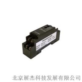 北京展杰F4DE直流电流(压)变送器