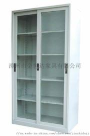 漳州钢制办公柜,铁皮文件柜,员工 衣柜厂家直销